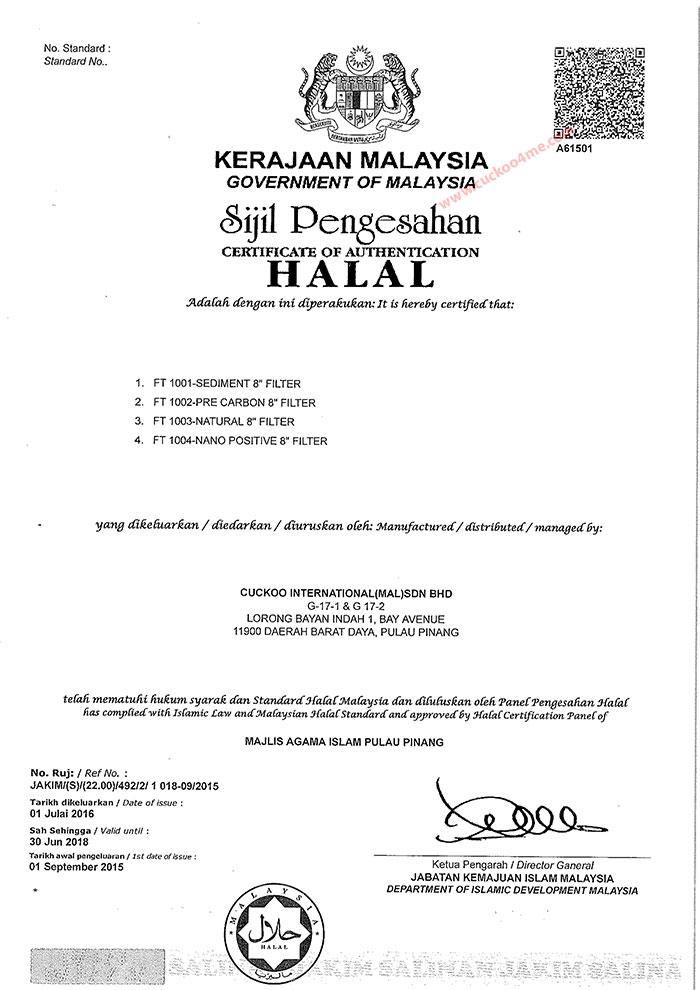 halal-cert-baru-page1